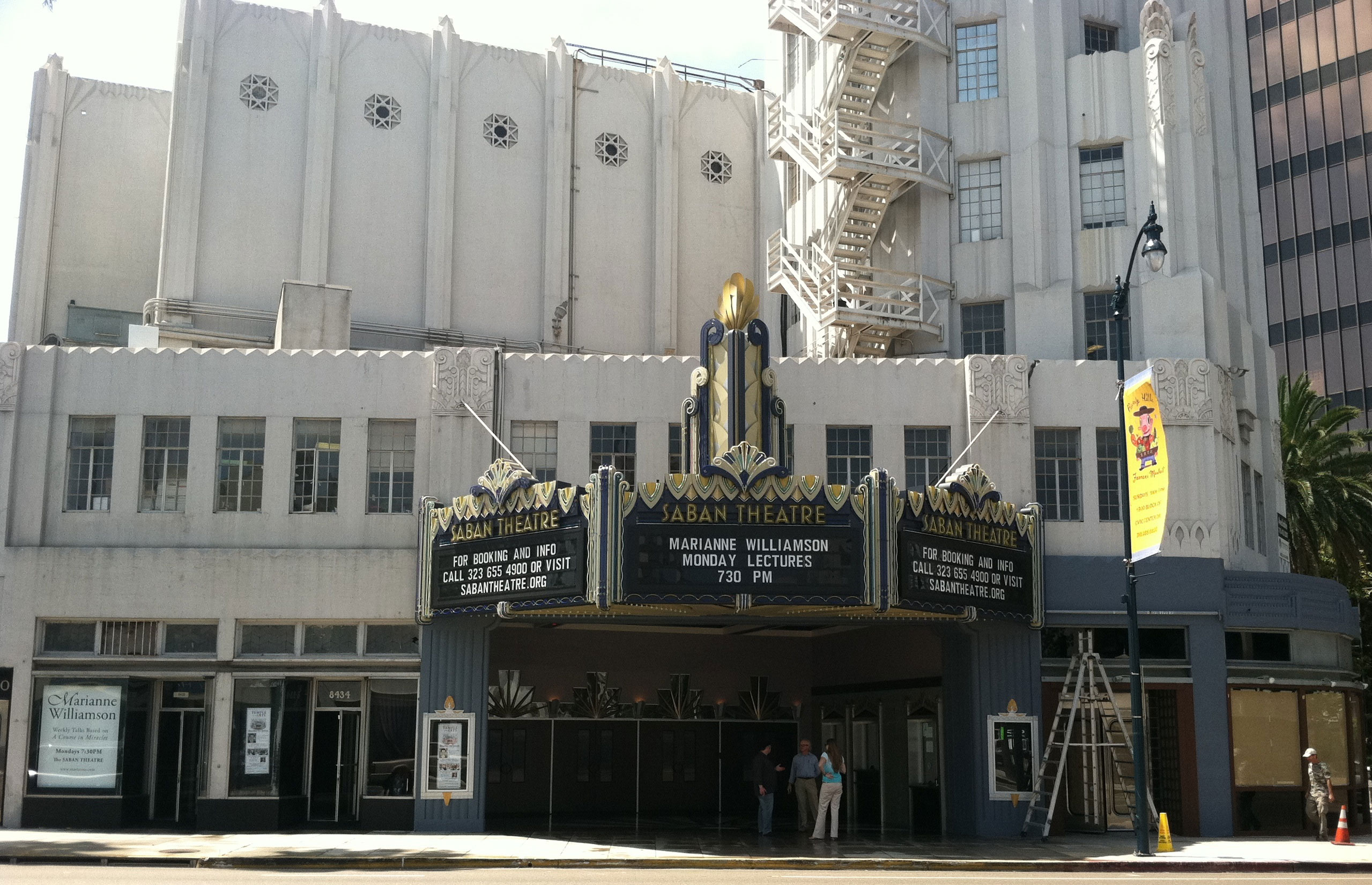 PHOTO: Fox Wilshire Theatre